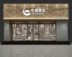 北京通州中国黄金